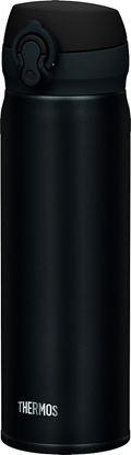 Izolirna steklenica Ultralight 500 ml