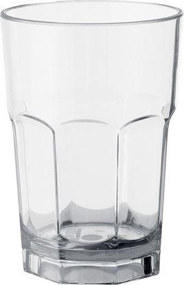 Koktajl-kozarec 3 kosi, 300 ml